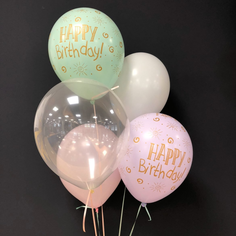 Latexballons Happy Birthday