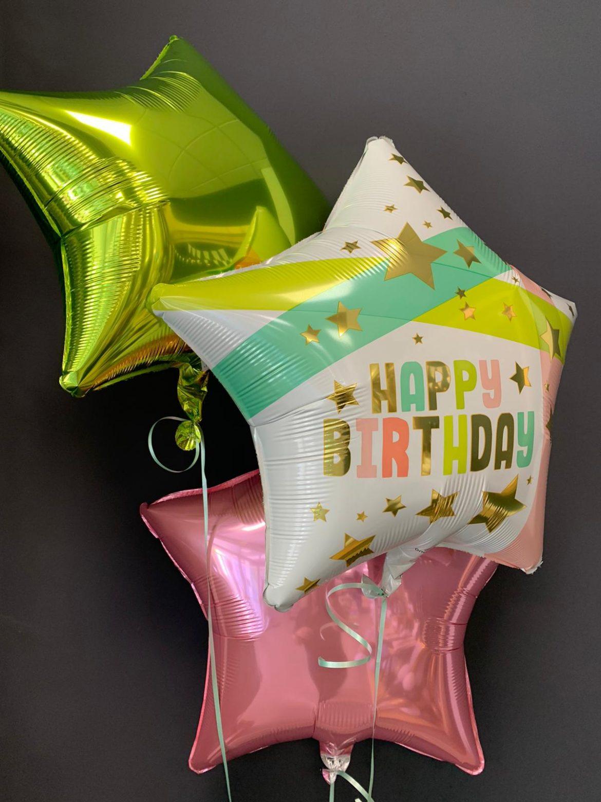 Happy Birthday Stern € 5,50 und Dekoballons je € 4,50 1